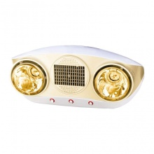 Đèn sưởi nhà tắm 2 bóng có quạt thổi Kohn KU02PG 2050W - hàng chính hãng