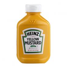 Mù tạt vàng Heinz 255g-yellow mustard