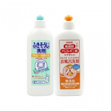 Combo nước lau sàn + nước tẩy rửa phòng tắm dành cho da thường, da dị ứng Elmie