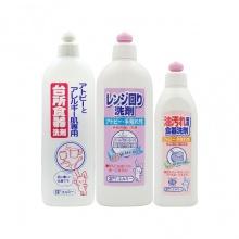 Combo Elmie - nước vệ sinh bếp & nước rửa chén & nước rửa dụng cụ nấu nướng dành cho da thường, da nhạy cảm, da khô