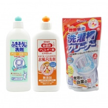Combo Elmie - nước lau sàn nhà & nước tẩy rửa phòng tắm dành cho da dị ứng, da nhạy cảm + nước vệ sinh lồng máy giặt
