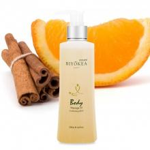 Dầu massage body Premium Comforting B012 - dịu nhẹ