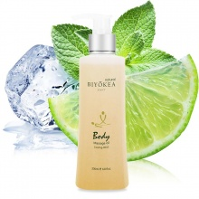 Dầu massage body Premium Cooling B013 - làm mát