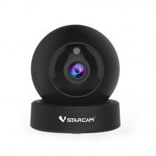 Camera IP wifi Vstarcam G43S (HD1080P )