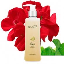 Dầu massage mặt Revitalizing M2 - tạo sức sống