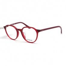 Mắt kính Vogue-VO5226F-1947 chính hãng