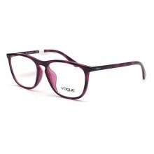 Mắt kính Vogue-VO5098D-2481 chính hãng