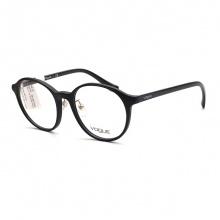 Mắt kính Vogue-VO5228D-W44 chính hãng