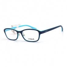 Mắt kính Vogue -VO5116D-2475 chính hãng