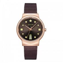Đồng hồ nữ Julius Hàn Quốc JA-1187C dây thép (tím)