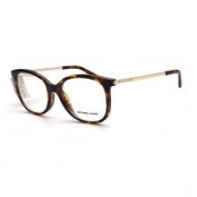 Mắt kính MichaelKors-MK4061U-3333 chính hãng