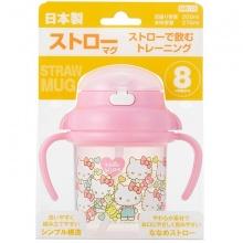 Cốc uống nước có vòi hút Hello Kitty