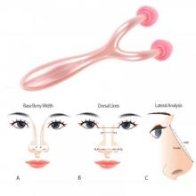 Dụng cụ massage mũi Hàn Quốc
