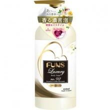 Hàng Nhật - sữa tắm làm sáng da hương thảo mộc Funs dạng chai