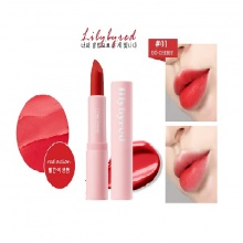 Son thỏi Lilybyred Mood Cinema Matte Ending Lipsticks - 01 Red Action