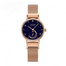 Đồng hồ Hàn Quốc Julius Star JS-038 mặt kính sapphire dây nam châm