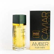 Nước hoa Amber Caviar