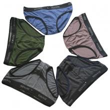Bộ 5 quần lót cotton 5 màu dành cho nam kiểu tam giác nhiều lưng màu ngẫu nhiên dokafashion HN5