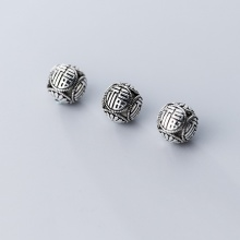 Charm bạc hình cầu họa tiết có chữ xỏ  ngang (11.5mm)