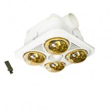 Đèn sưởi nhà tắm âm trần Braun Kohn Profile Plus BU04GR