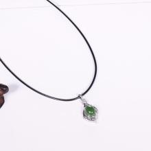 Mặt dây chuyền hoa văn đá ngọc bích 22 x 13mm mệnh hỏa, mộc - Ngọc Quý Gemstones
