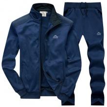 Bộ áo khoác thể thao thu đông cao cấp thương hiệu bonado - xanh
