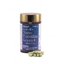 Nano Fucoidan Green+ sản xuất tại Nhật bản hỗ trợ điều trị ung thư