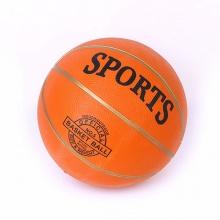 Quả bóng rổ PU Kaida - Size 5