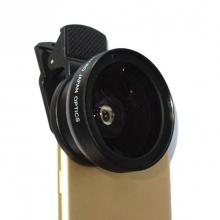 Bộ kính Lens góc rộng cho điện thoại 0.45X Aturos 49UV