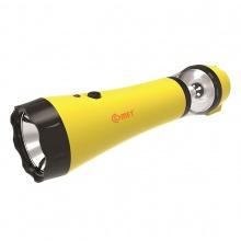 Combo 02 đèn pin sạc Led Comet CRT13