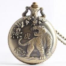 Đồng hồ pin bỏ túi cổ điển retro năm tuổi 12 con giáp tuổi Dần Hổ