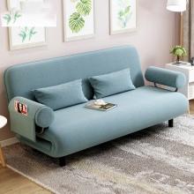 Ghế Sofa giường nằm đa năng Kachi MK191 - Màu xanh dương