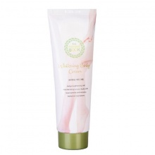 Kem dưỡng trắng da toàn thân The Nature Book Whitening Body Cream 100g