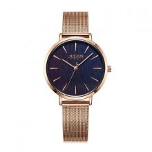 Đồng hồ nữ Julius Hàn Quốc JA-1198 dây thép