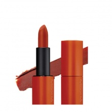Son lì Missha Dare Rouge No.9 196 Orange 3.5g