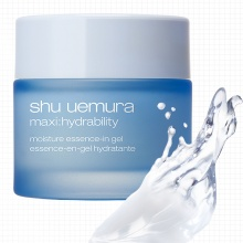 Gel dưỡng ẩm Shu Uemura Maxi Hydrability – cấp ẩm liên tục 24 giờ