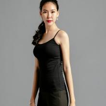 Áo hai dây Hity TOP097 camisole (đen huyền bí)