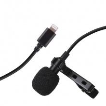 Bộ micro thu âm, livestream chuyên nghiệp cho iPhone, iPad Aturos Puluz PU426