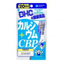 Viên uống Bổ sung Canxi DHC Calcium + CBP 20 Ngày