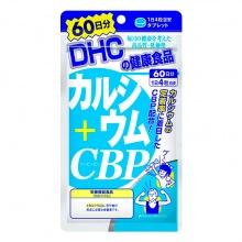 Viên uống bổ sung Canxi DHC Calcium + CBP 60 ngày