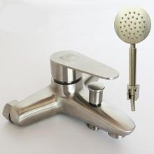 Vòi sen tắm nóng lạnh cao cấp Inox 304
