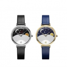 (Siêu sale) Đồng hồ nữ chính hãng Shengke UK K0124L