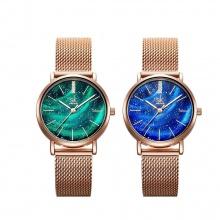 (Siêu sale) Đồng hồ nữ chính hãng Shengke UK 11K0103L