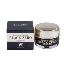Kem dưỡng đặc trị thâm, nám, tàn nhang lâu năm Black Zero