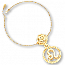 Mặt charm cung hoàng đạo Sư Tử vàng 14K DOJI 0120P-LAL359