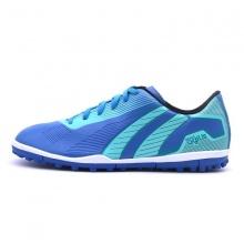 Giày đá banh Pan Bravo Agilis IC - xanh yamaha