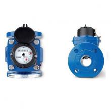 Đồng hồ đo lưu lượng nước Zenner WPH-N125 hỗ trợ kiểm định