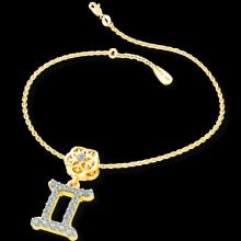 Mặt charm cung hoàng đạo Song Tử vàng 14K 0120P-LAL361-YG (không bao gồm dây)