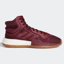 Giày bóng rổ chính hãng Adidas Marquee Boost D96943