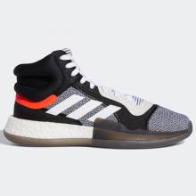 Giày bóng rổ chính hãng Adidas Marquee Boost BB7822